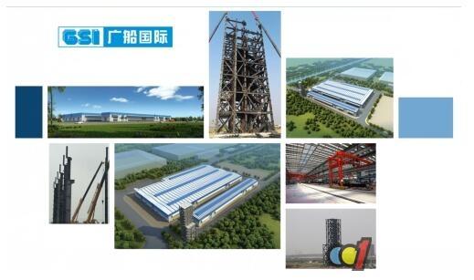 """""""匠心""""铸就实力品牌 广船国际电梯新厂明年将迁"""
