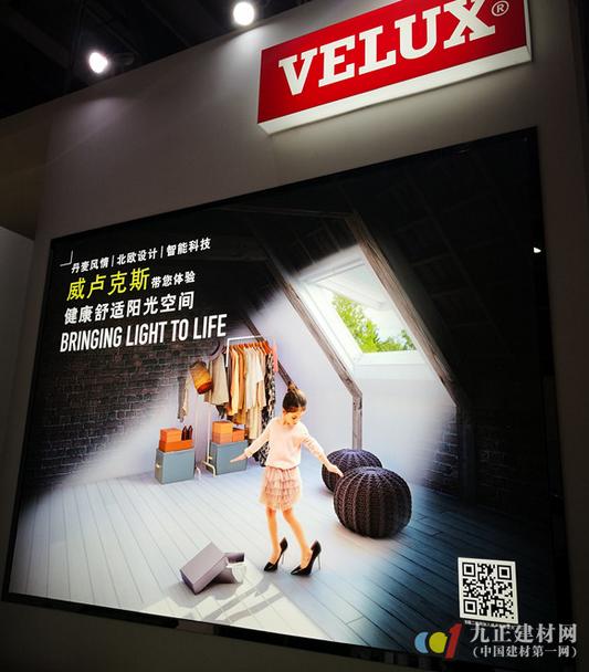2017广州设计周:18万人预览了未来家的样子