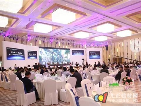 中国定制家居行业年会 助推全产业链无缝链接