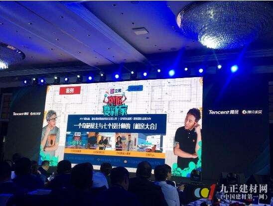 立邦荣获2017中国家居产业品牌创新峰会消费者喜爱品牌