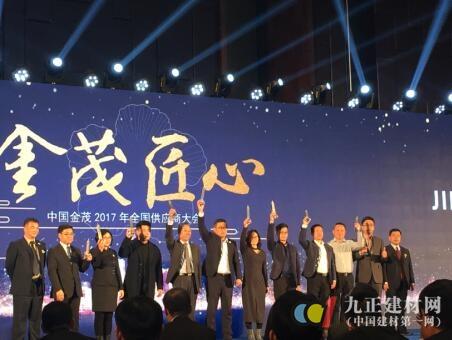立邦荣膺中国金茂地产2017全国战略合作伙伴