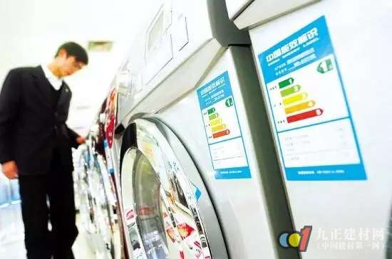 """家电能效""""领跑者""""细则修订 洗衣机纳入评选"""