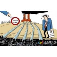 环保税开征 家居建材企业已经站在悬崖边上?