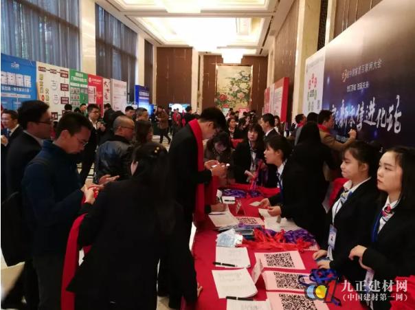 第3届中国家居互联网大会·新零售进化论聚焦新模式、新思想、新技术