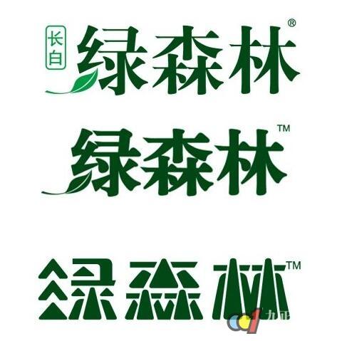 如何鉴别真假绿森林硅藻泥