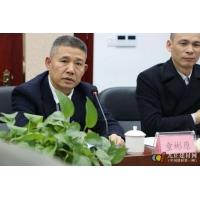 创新驱动,责任为先 | 湖南省政府专家团一行考察调研蓝天豚硅藻泥