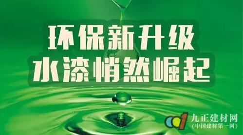 """家具業""""油改水""""將如何影響市場?"""