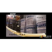 获评优秀纪录片 | 蓝天豚硅藻涂料题片将于30日晚6点30分在CCTV发现之旅频道展播