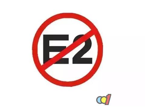 人造板板材取消E2级 新