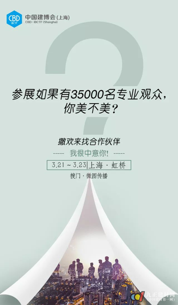 3月上海,有个地方你非去不可……