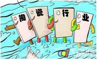 多省陶瓷厂发出涨价通知 行业迎来涨价潮
