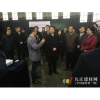 创新能力受肯定 芜湖市委