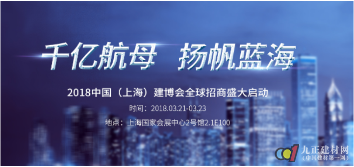 千亿航母,扬帆蓝海|蓝天豚硅藻泥即将恢宏亮相2018上海建博会