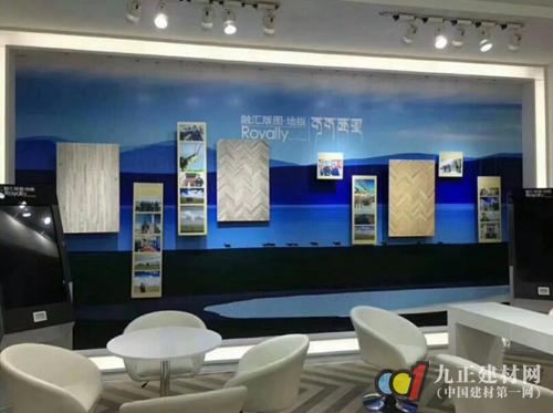 二只可可西里藏羚羊亮相上海地材展融汇版图地板展厅