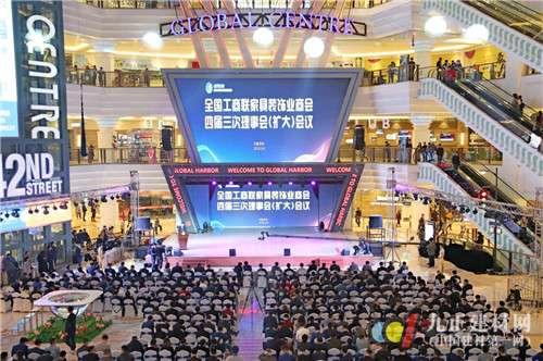 用新服务助力美好生活 ——中国家居建材•常州高峰论坛在江南环球港举行