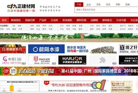 王水芝打造九正建材网,招商加盟进行中