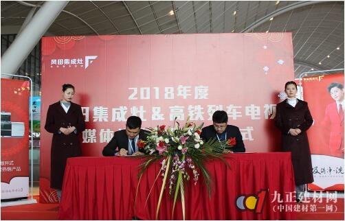 风田创新招商加盟新模式引业界轰动