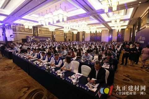 浙派蓝,中国蓝:浙派全国经销商大会,扬匠人精神
