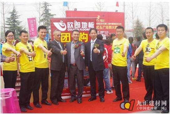 大事件:北京欧郎兄弟地板·木门谋求品牌再升级,地板生产基地落户常州