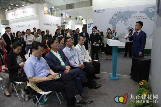 """上海建科检验一站式在线委托系统——""""质眼""""发布会在珠海举行"""