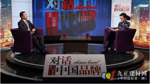 金指纹指纹锁洪胜旗登上央视《对话中国品牌》