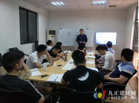 打造学习型企业 皇磁瓷砖月度培训大会圆满收官