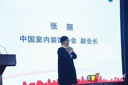 2018首届中国西部家居产业领袖峰会成功召开