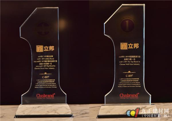 立邦木器漆以6年连胜之势获2018年品牌力指数(C-BPI)黄金品牌