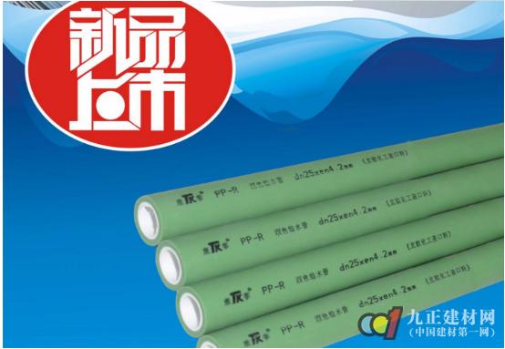 康泰塑胶:生态管道助力绿色低碳世界