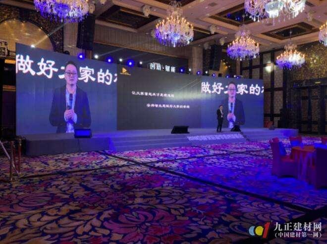 百家装企聚首上海家居新零售创新峰会,共商家居市场新模式
