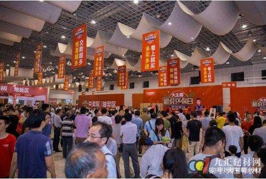 """2018板材十大品牌大王椰板材""""超级环保日""""六城联惠"""