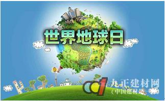 """世界地球日:环保节能,维可陶卫浴一""""桶""""当先"""