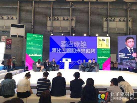 顾家床垫床上运动会走进上海国际酒店用品博览会
