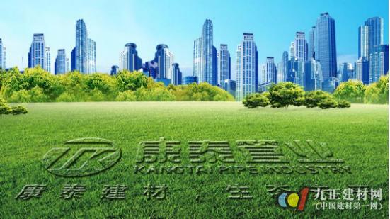 全面引领生态行业,绿色康泰跨越新高峰