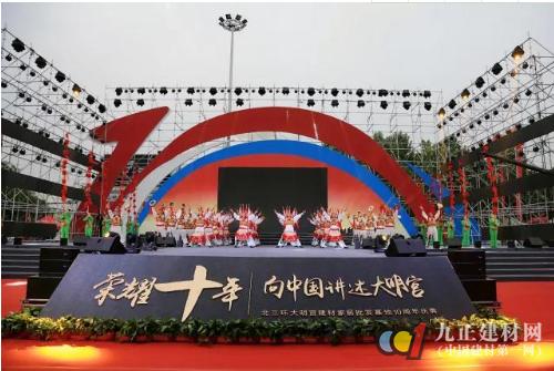 陕西省建材商会年会暨慈善晚会在北三环大明宫隆重举办