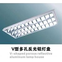 V型多孔反光铝灯盘