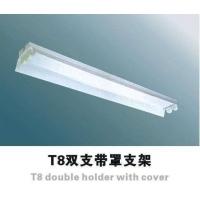 T8双支带罩支架