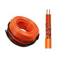 电采暖大宇地暖双导发热电缆电地暖