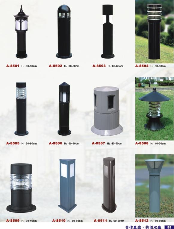 铝制草坪灯、不锈钢草坪灯、LED草坪灯、节能草坪灯