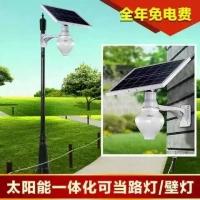 供应太阳能庭院灯LED庭院草坪灯