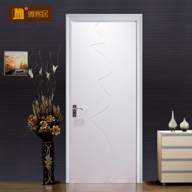 武汉雅客居平板简约木门室内门房间门卧室门实木烤漆复合木门定制