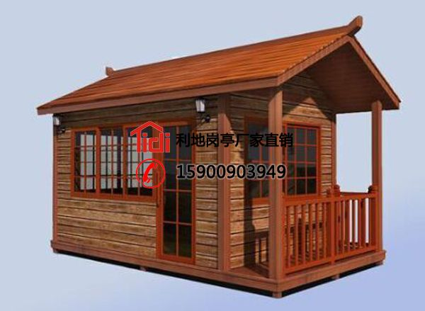 木质保安岗亭定做,景观木质岗亭,仿古保安亭