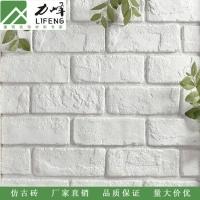 力峰白色文化砖 内外墙方砖 电视背景墙仿古砖