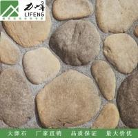 力峰天然鹅卵石 表面光滑耐磨损 别墅园林装饰大鹅卵石