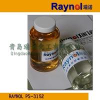 聚酯多元醇