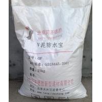 北京专业厨卫防水产品—V泥防水宝