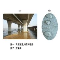 硅烷浸渍液,混凝土防腐系列产品