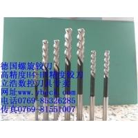 適合鋁合金工件孔加工大螺旋鉸刀