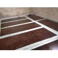北京地暖价格-碳晶地暖安装碳晶板碳晶墙暖