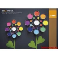 汽巴海丽晶酞青蓝   K7090(涂料)颜料